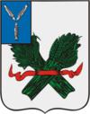 Герб города Пугачева