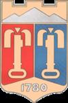 Герб города Пятигорска