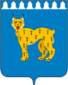 Герб города Режа