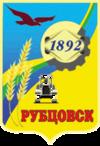 Герб города Рубцовска