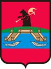Герб города Рыбинска