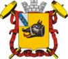 Герб города Рыльска