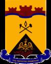 Герб города Шахт