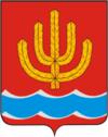 Герб города Шарьи