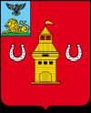 Герб города Шебекина