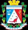 Герб города Сак