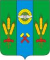 Герб города Сальска