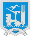 Герб города Семикаракорска