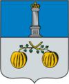 Герб Сенгилея