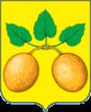 Герб города Сердобска