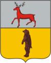 Герб города Сергача