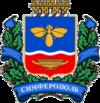 Герб города Симферополя