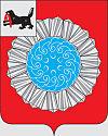 Герб города Слюдянки