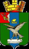 Герб города Сокола
