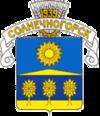 Герб города Солнечногорска