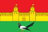 Герб города Сорочинска