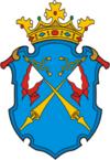 Герб города Сортавалы