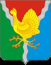 Герб города Сосногорска