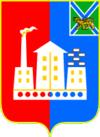 Герб города Спасска-Дальнего