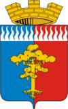 Герб города Среднеуральска