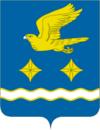 Герб города Ступина