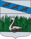 Герб города Суджи