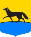 Герб города Сургута