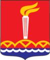Герб города Свободного