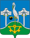 Герб города Сысерти