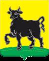 Герб города Сызрани