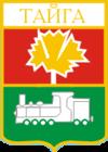 Герб города Тайги