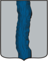 Герб города Тарусы