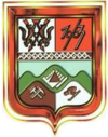 Герб города Таштагола