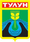 Герб города Тулуна