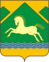 Герб города Учалов