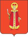 Герб города Углича