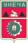 Герб города Унечи