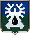Герб города Урая