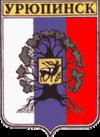 Герб города Урюпинска