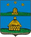 Герб Усмани