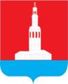 Герб города Усолья