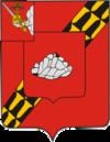 Герб города Устюжны