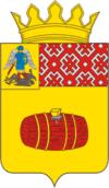 Герб города Вельска