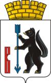 Герб Верхотурья