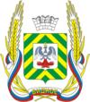 Герб города Видного