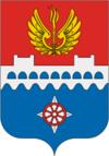 Герб города Волхова
