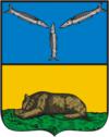 Герб города Вольска