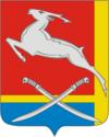 Герб города Южноуральска