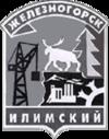 Герб города Железногорска-Илимского