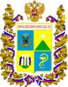 Герб города Железноводска